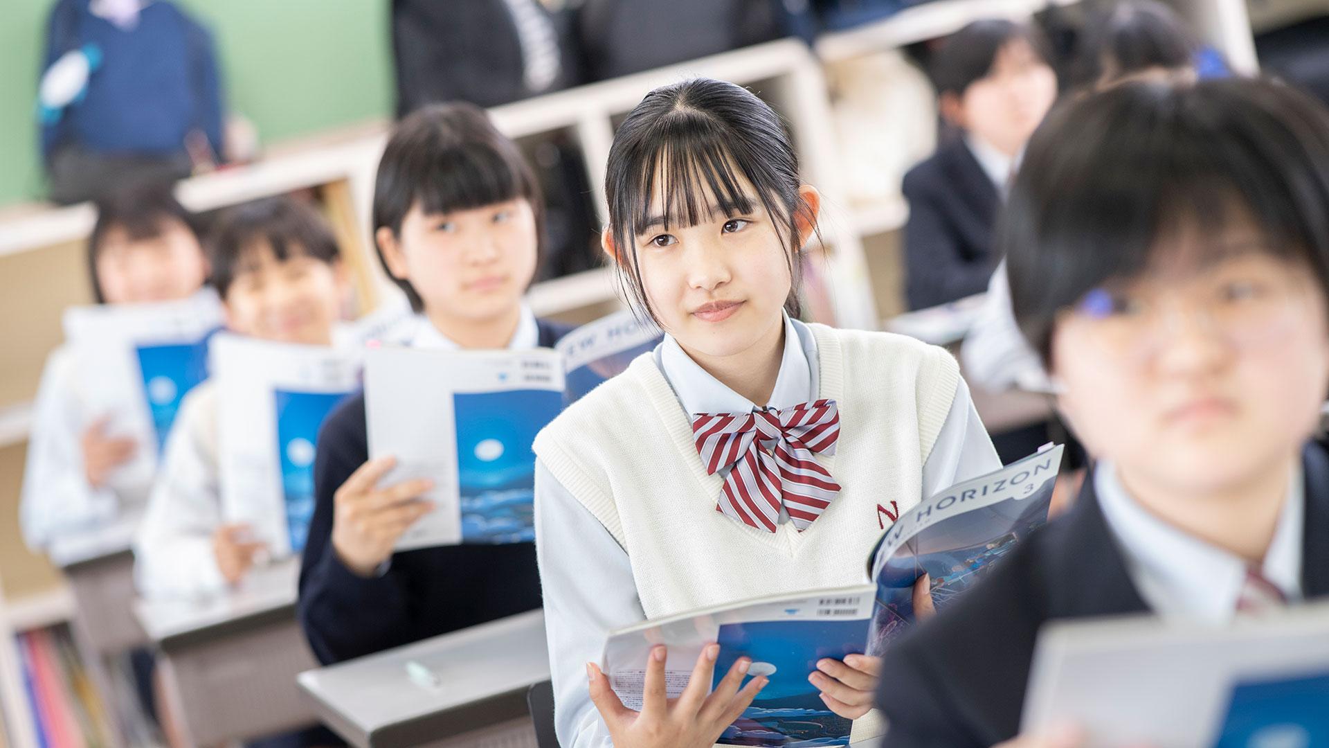 学校法人 日南学園 | 日南学園中学校